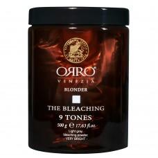 ORRO BLONDER Bleaching Powder White 9 - Пудра для отбеливания 9 тон 500мл