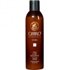 ORRO ARGAN Shampoo - Шампунь с маслом АРГАНЫ 100мл